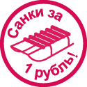 Сани19