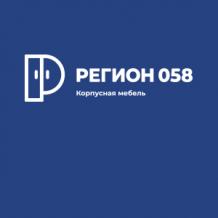 Регион 058
